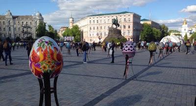 Украина отпраздновала православную Пасху