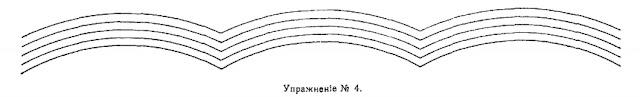 основы классической каллиграфии