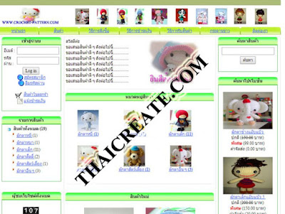 http://www.thaicreate.com/community/php-shooping-cart-free.html
