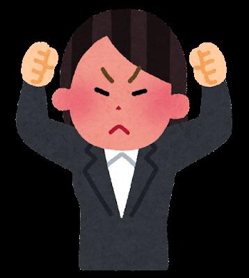 怒っている女性会社員のイラスト(スーツ)
