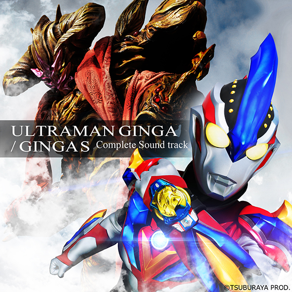 ultraman+ginga+e+ginga+s+cover.jpg