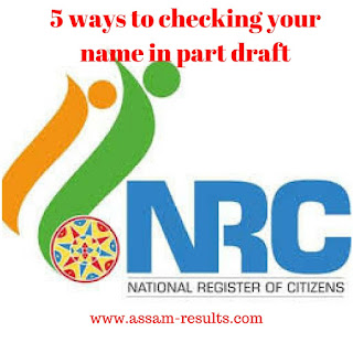 5 ways to checking your name in part draft