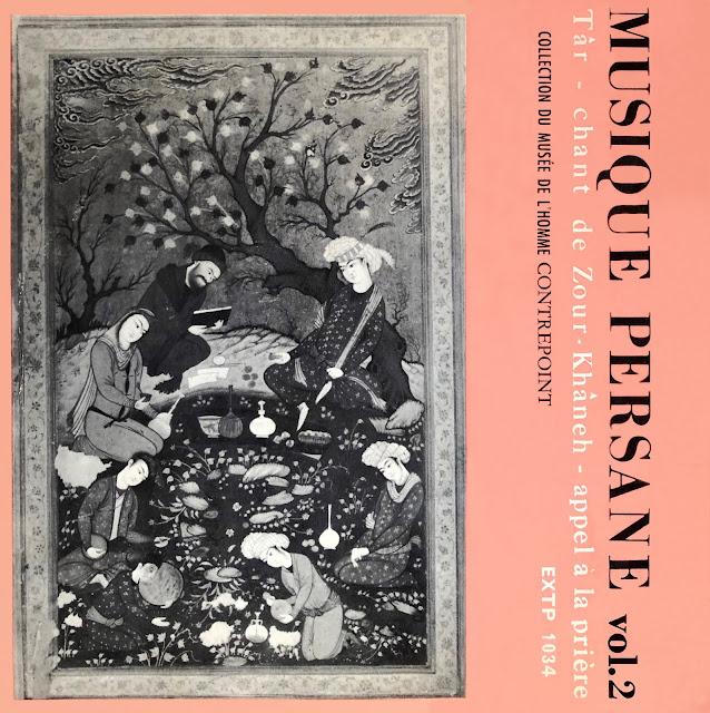 Iran Persian Traditional music World music tar lute zurkaneh vinyl 45 rpm