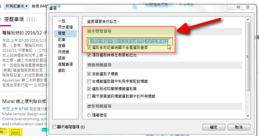 寫軟體操作教學省時間救星! Textify 複製視窗介面上中英文字