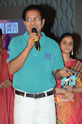JeelaKarra Bellam Audio Launch-thumbnail-20