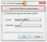 clear phone software update registry