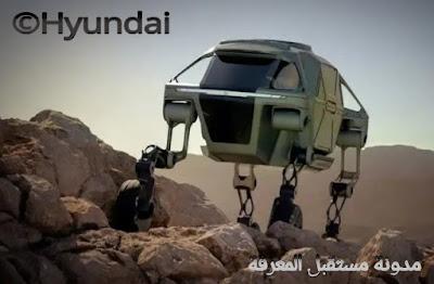 سيارة إلفيت Elevate كهربائية روبوت من انتاج شركة Hyundai هيونداي