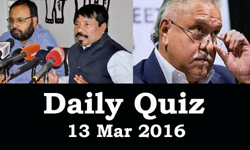 Daily Current Affairs Quiz - 13 Mar 2016