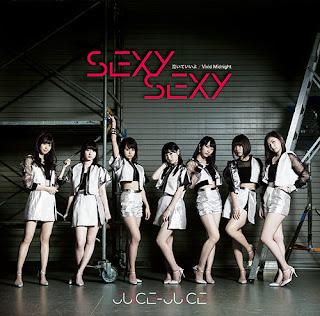 Juice=Juice - SEXY SEXY 歌詞
