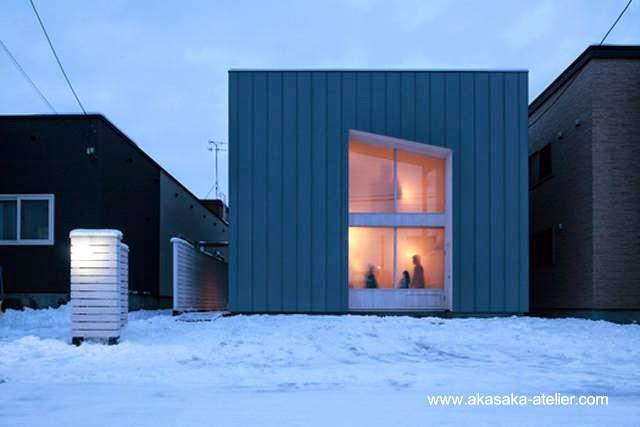 Casa contemporánea japonesa