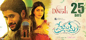 Premam New Wallpapers-thumbnail-3