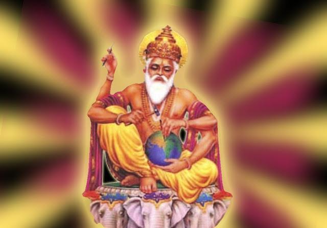 Best Lord Vishwakarma  Wallpaper For Your Mobile & Desktop