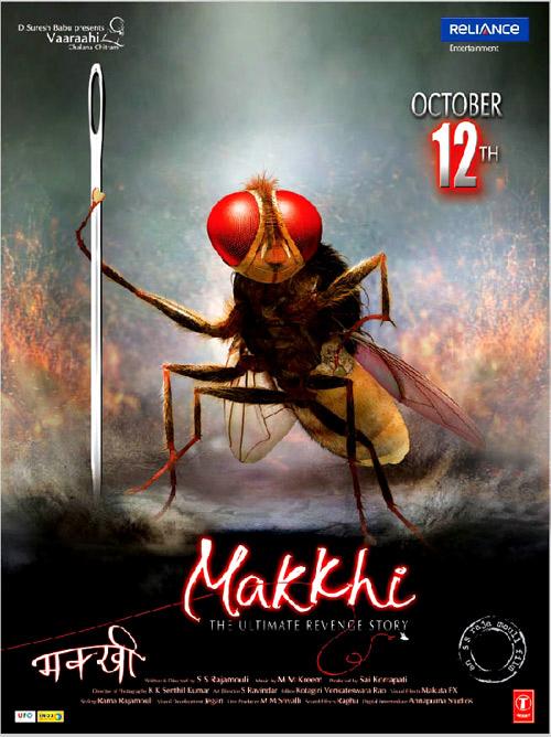 Makkhi Movie Hd Wallpaper Latest Update 24 7