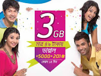 Grameenphone 3GB data at only tk 49
