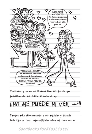 sample page #2 from the Spanish edition of TALES FROM A NOT-SO-POPULAR PARTY GIRL (Cuando No Eres la Reina de la Fiesta Precisamente)