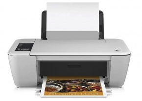HP Deskjet 2544 Driver Download and Review 2016