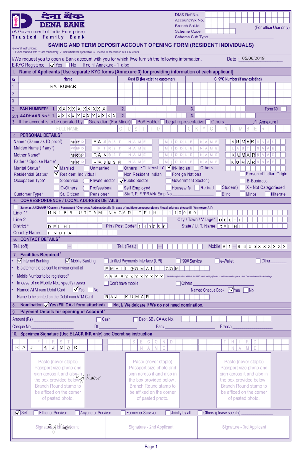 01 Online Form Fill Up Job Without Investment on