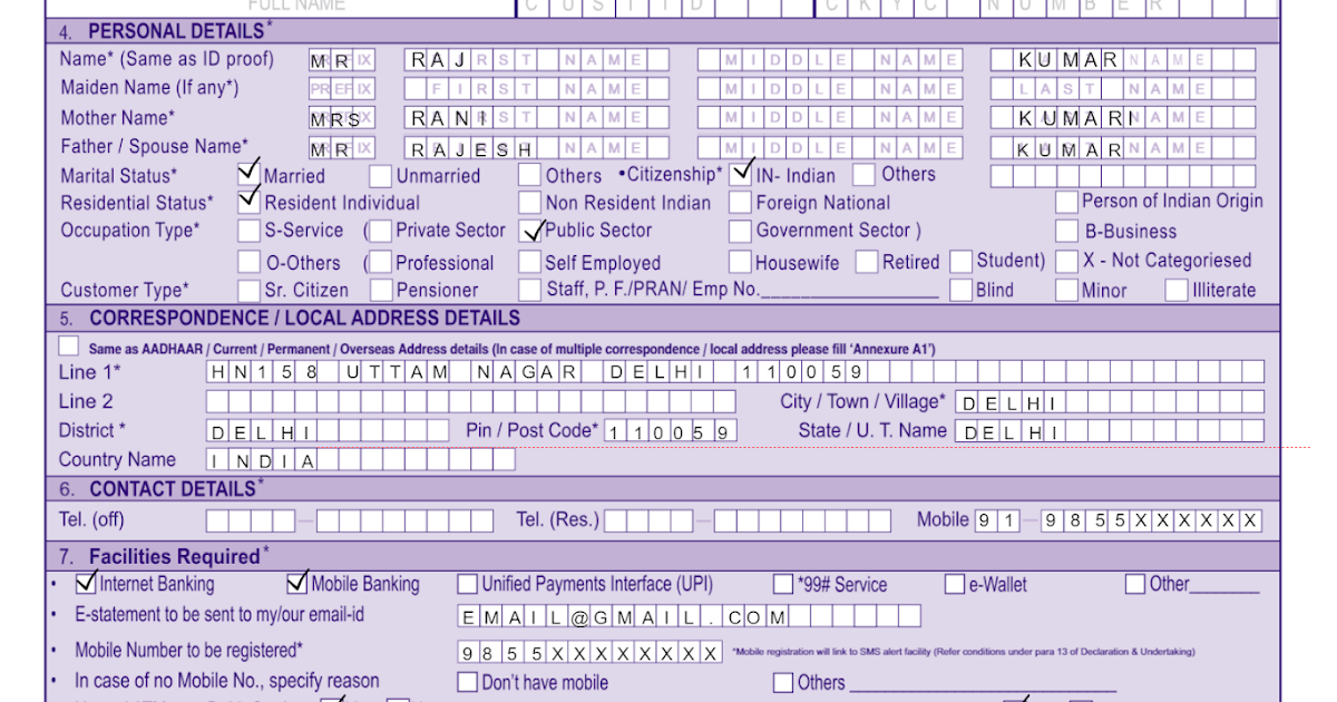 dena bank account opening form example