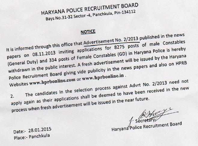 HPRB Constable Jobs