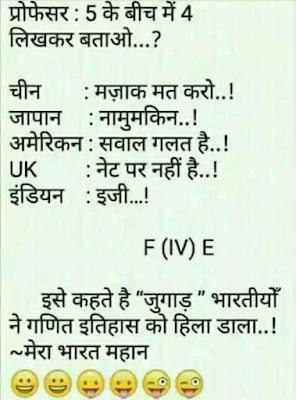 funny paheliyan in hindi with answer 2018,