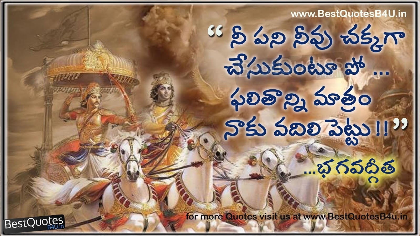 Bhagavadgita Quotes In Telugu Bestquotesb4u English Telugu