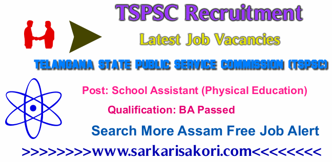 TSPSC Recruitment 2017 School Assistant (Physical Education)