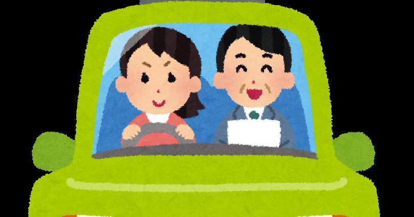 取消処分者講習の受け方・講習内容・感想文の書き方・費用相場