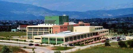 Πανεπιστήμιο Ιωαννίνων: Κλειστό θα παραμείνει 15 και 16 Μαΐου