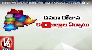 CM KCR Workshop With TS Collectors  Govt To Announce New Districts On Dussehra  V6 News