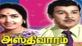 Asthivaram (1982) Tamil Movie