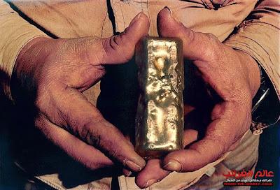 معدن الذهب، عالم العجائب