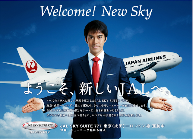 JAL launched new campaign featuring actor Abe Hiroshi to promote the SS7