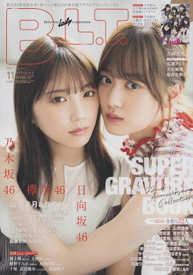 B.L.T. 2019年11月号 zip online dl and discussion