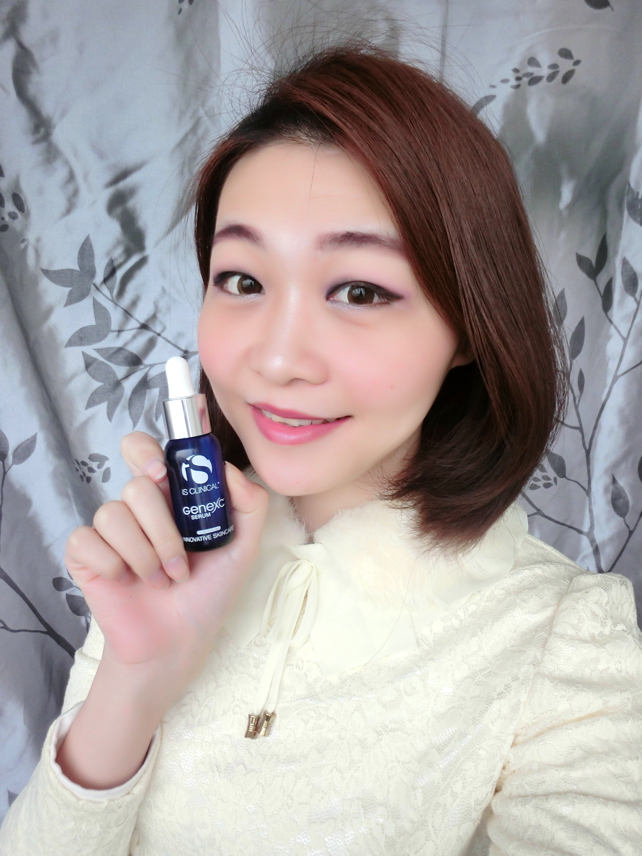 iSCLINICAL, skincare, beauty, genexc, serum, beautytips, lovecath, catherine, 核心抗氧精華素, 基因