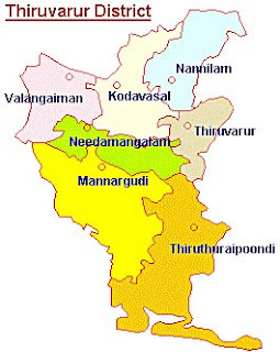 Engineering Colleges in Tiruvarur District , Tamil Nadu