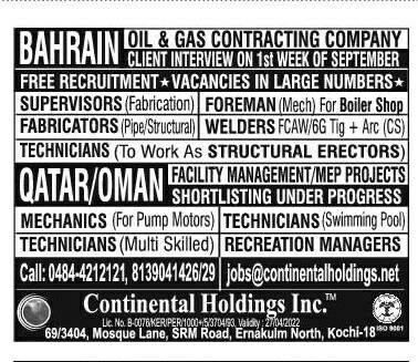 Required for a oil and gas construction company bahrain