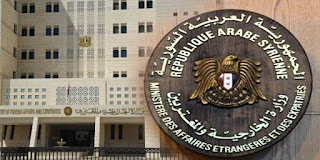 Syria foreign ministry