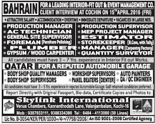 Large number of vacancies in leading company Bahrain