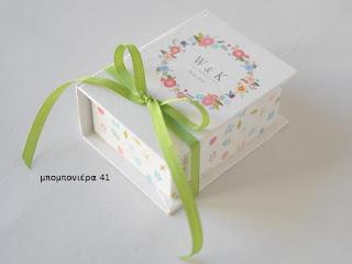 μπομπονιέρα γάμου ανοιξιατικη καλοκαιρινη κουτακι με στεφανακι απο λουλουδια
