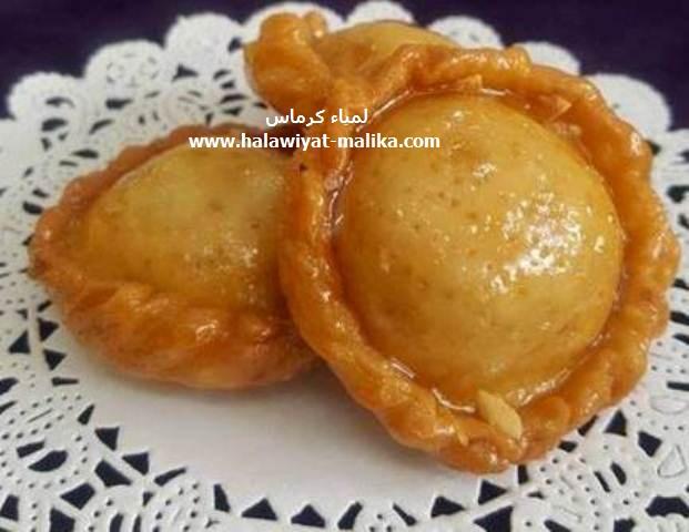 يويوات تطوانية حلوى رمضانية تقليدية