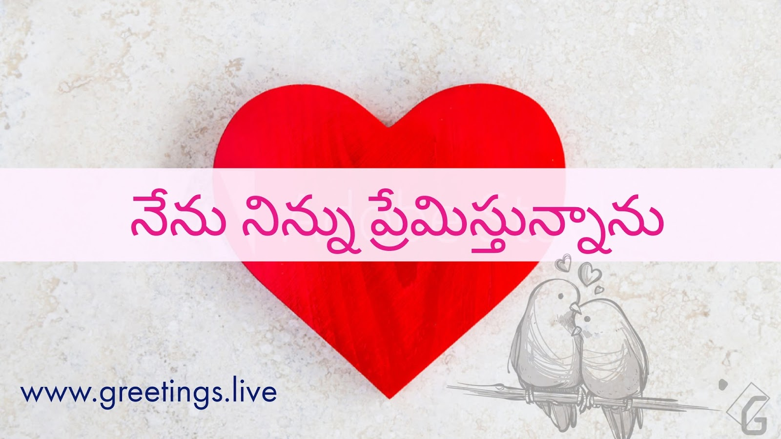 Greetingsve hd images love smile birthday wishes free download telugu script nenu ninnu premisthunanu kristyandbryce Image collections