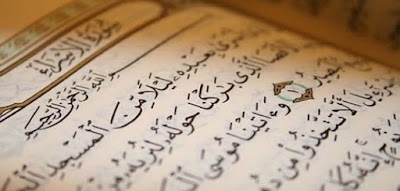 تفسير القرآن : سبحان الذي أسرى بعبده ليلا.