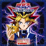 Yu-Gi-Oh! Duel Monsters - Original Soundtrack Duel 1