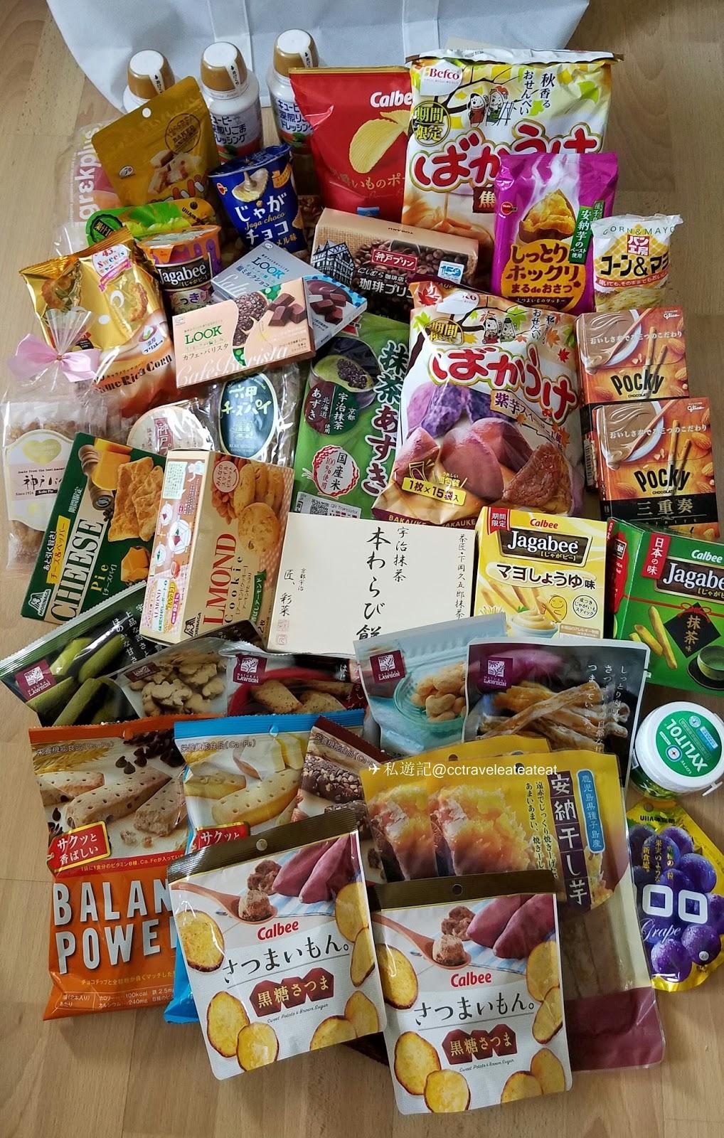 私遊記: 【日本買買買】最新秋日零食分享大會~ 來看看有沒有你喜歡的~