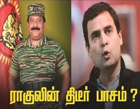 Reason behind Rahul Gandhi's change over? | Congress Meeting