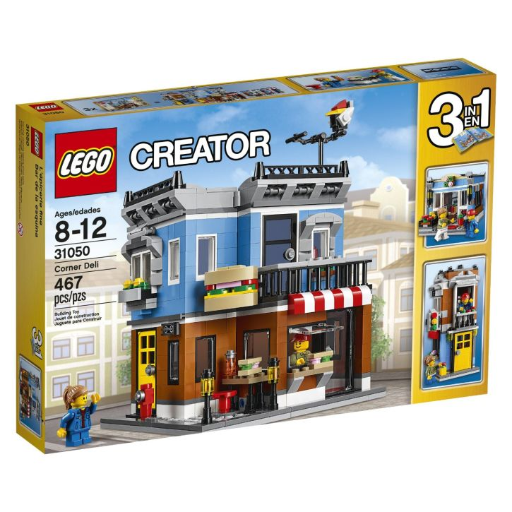 Hungry Harps: 13 LEGO Sets for the Foodie on Your Holiday Shopping ...