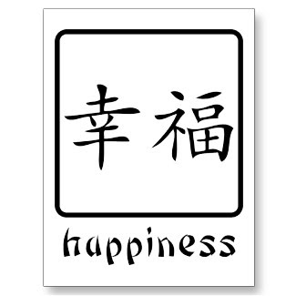 ni hao learning chinese inr shappiness