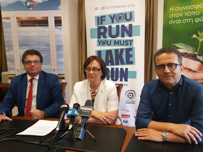 Η Τράπεζα Ηπείρου ανεβάζει αγωνιστικό επίπεδο τον Γύρο Λίμνης Ιωαννίνων