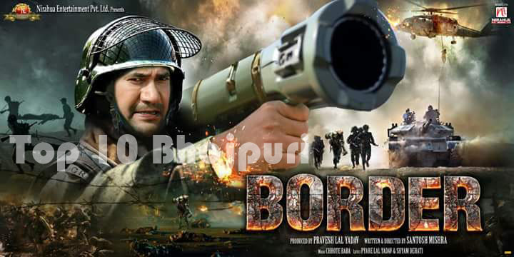 First look Poster Of Bhojpuri Movie Border Feat Dinesh Lal Yadav 'Nirahua' Latest movie wallpaper, Photos