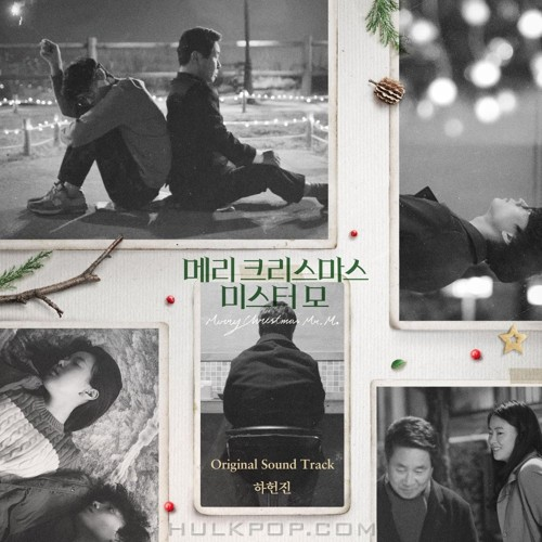 Ha Heon Jin – Merry Christmas Mr. Mo OST